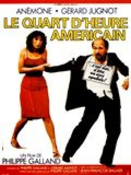 Cine974, Le Quart d'heure américain