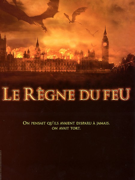 Cine974, Le Règne du feu