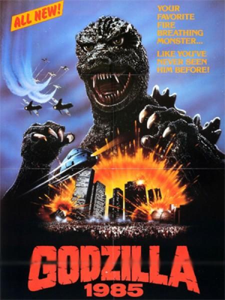 Cine974, Le Retour de Godzilla