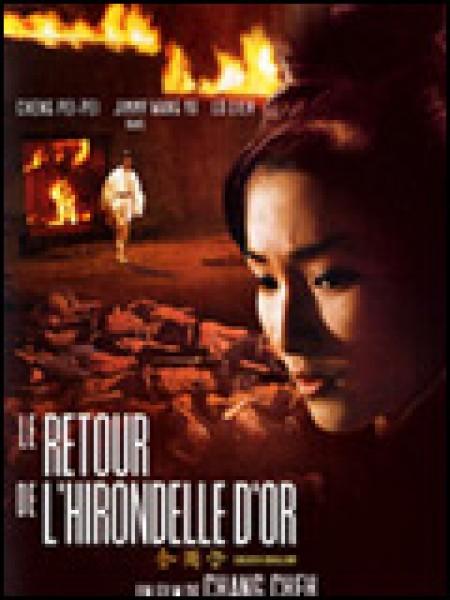 Cine974, Le Retour de l'hirondelle d'or