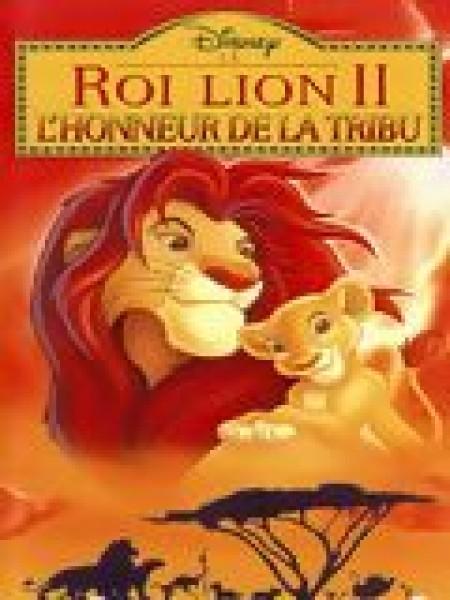 Cine974, Le Roi Lion 2: l'Honneur de la Tribu