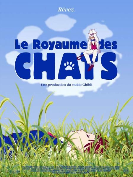 Cine974, Le Royaume des chats