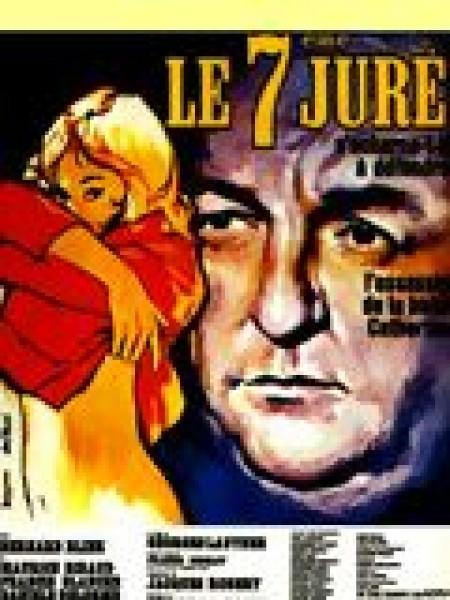 Cine974, Le Septieme Juré