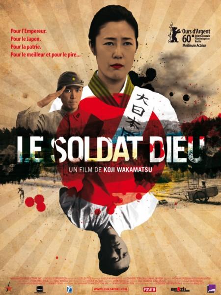 Cine974, Le Soldat dieu