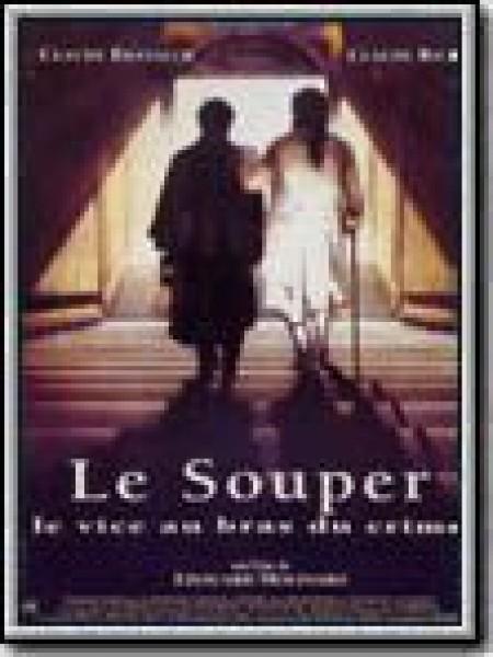 Cine974, Le Souper