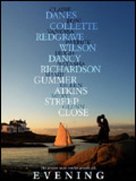 Cine974, Le Temps d'un été