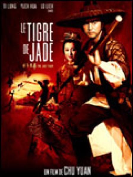 Cine974, Le Tigre de jade
