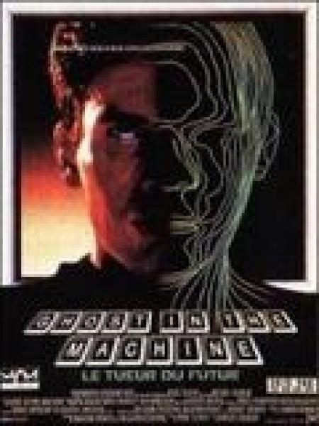 Cine974, Le Tueur du futur