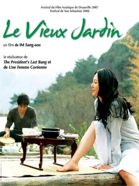 Cine974, Le Vieux jardin