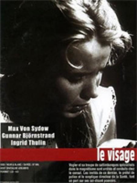 Cine974, Le Visage