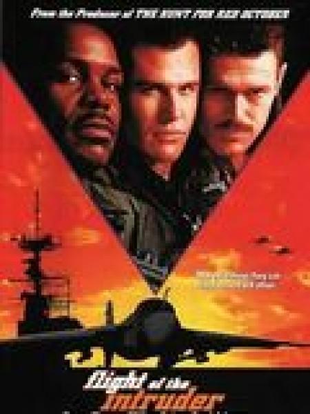 Cine974, Le Vol de l'intruder
