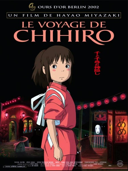 Cine974, Le Voyage de Chihiro