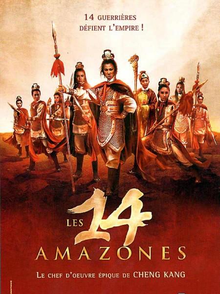 Cine974, Les 14 Amazones