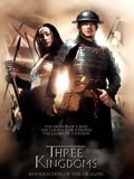 Cine974, Les 3 Royaumes - La Résurrection du Dragon