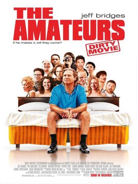 Cine974, Les Amateurs