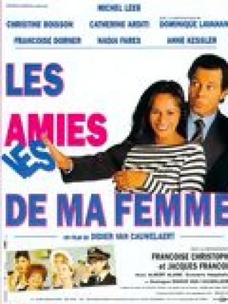 Cine974, Les amies de ma femme