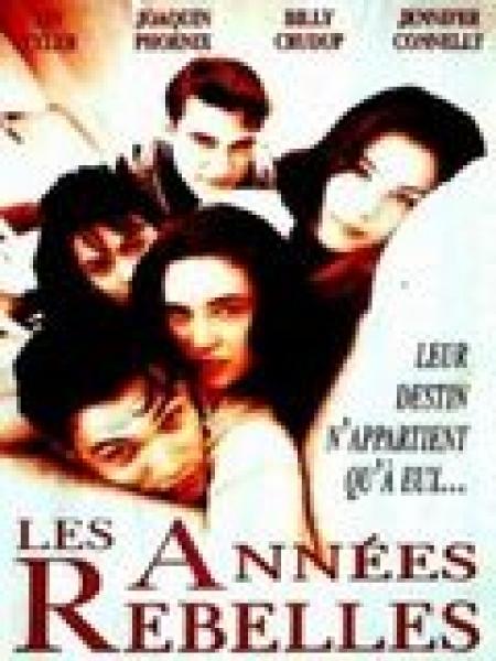 Cine974, Les Années rebelles