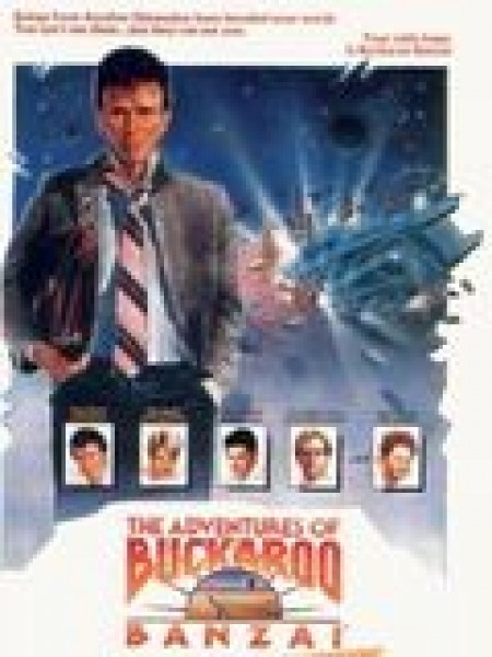 Cine974, Les Aventures de Buckaroo Banzaï à travers la 8e dimension
