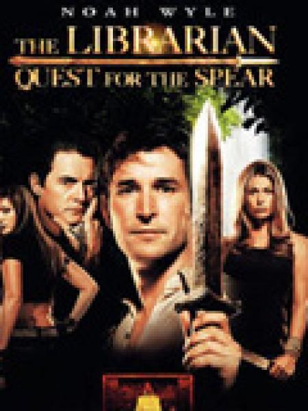Cine974, Les Aventures de Flynn Carson : le mystère de la lance sacrée