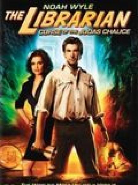 Cine974, Les Aventures de Flynn Carson : Le secret de la coupe maudite
