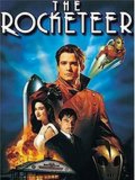 Cine974, Les Aventures de Rocketeer
