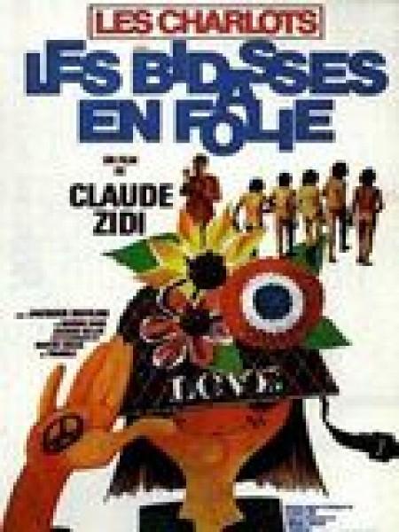 Cine974, Les Bidasses en folie