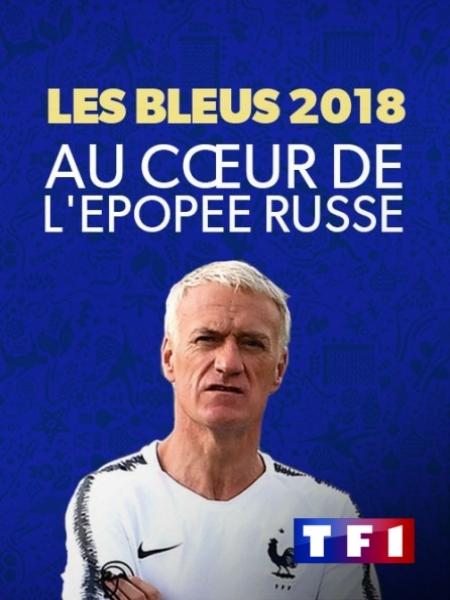 Cine974, Les Bleus 2018, au cœur de l'épopée Russe