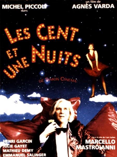 Cine974, Les cent et une nuits de Simon Cinéma