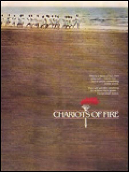 Cine974, Les Chariots de feu