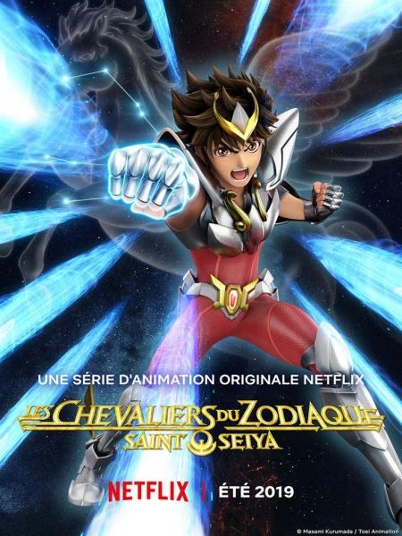 Cine974, Les Chevaliers du Zodiaque : SAINT SEIYA