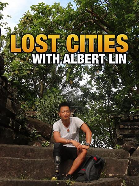 Cine974, Les Cités perdues d'Albert Lin