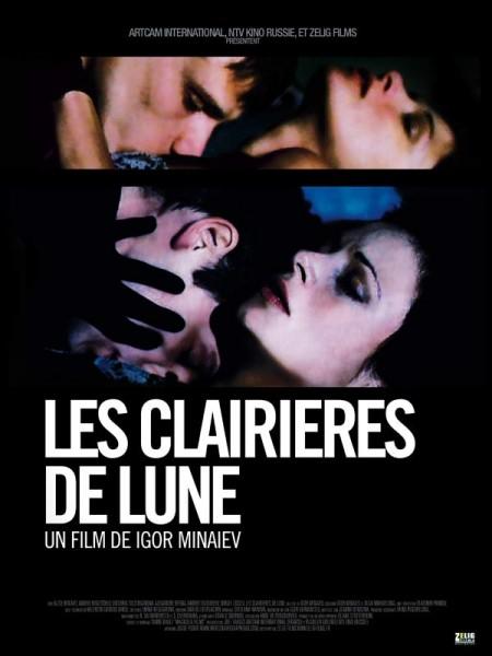 Cine974, Les Clairières de Lune