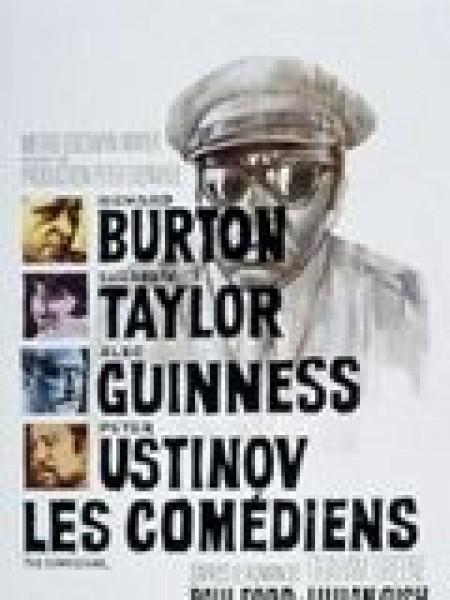 Cine974, Les Comédiens