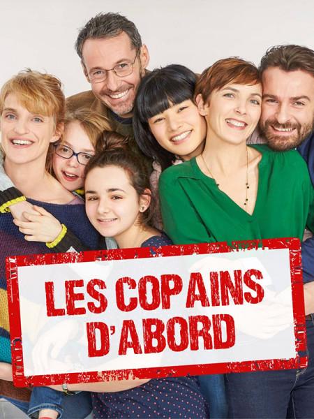 Cine974, Les Copains d'abord
