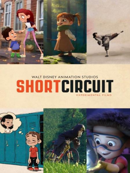 Cine974, Les Courts métrages Disney