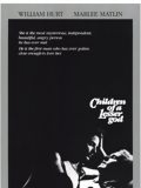 Cine974, Les Enfants du silence