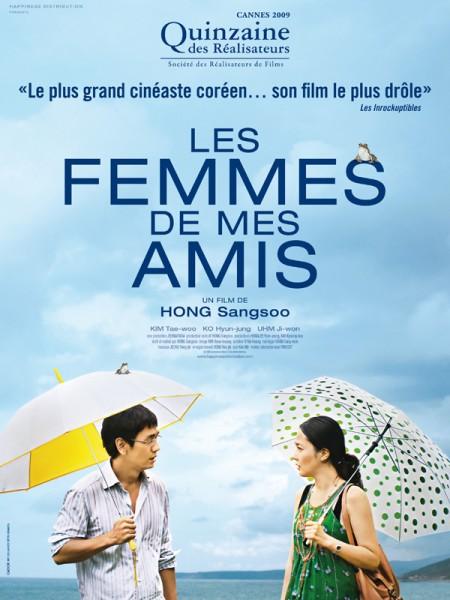 Cine974, Les Femmes de mes amis