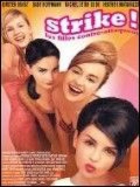 Cine974, Les filles font la loi