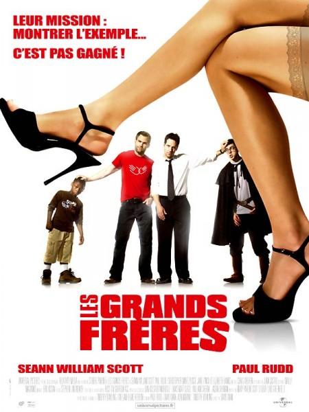 Cine974, Les Grands frères