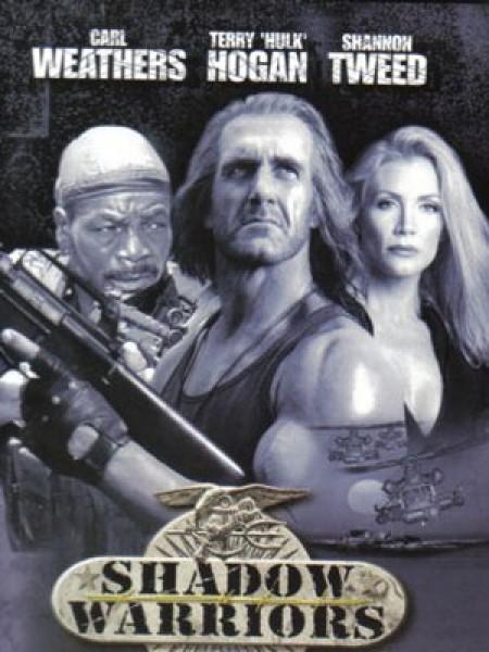 Cine974, Les Guerriers de l'ombre