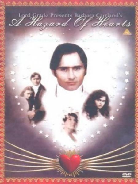 Cine974, Les hasards de l'amour