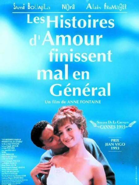 Cine974, Les Histoires d'amour finissent mal... en général