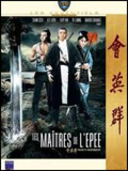 Cine974, Les Maîtres de l'épée
