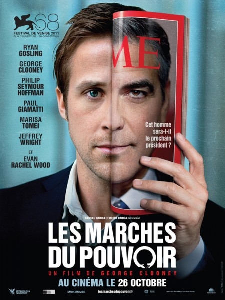 Cine974, Les Marches du Pouvoir