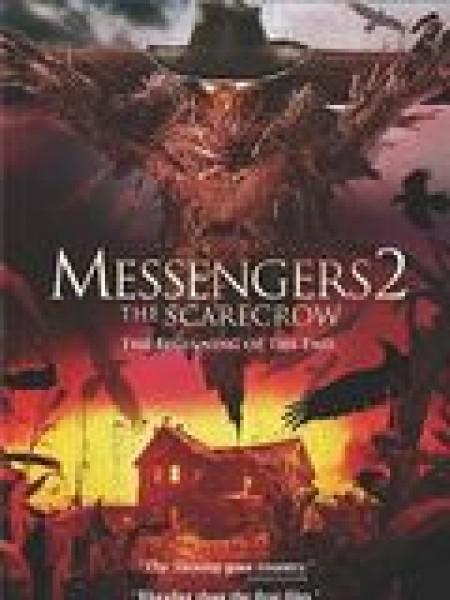 Cine974, Les Messagers 2 : les origines du mal