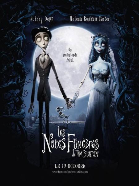 Cine974, Les Noces funèbres