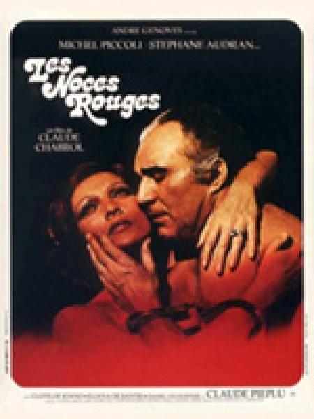 Cine974, Les noces rouges