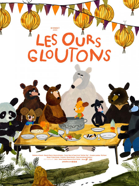 Cine974, Les Ours gloutons