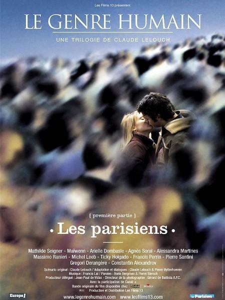 Cine974, Les Parisiens