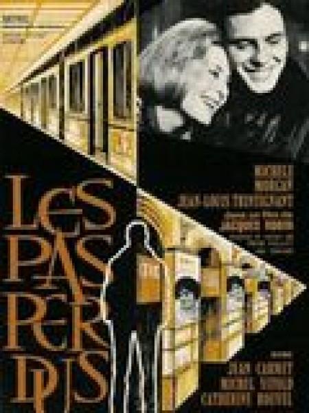 Cine974, Les Pas perdus